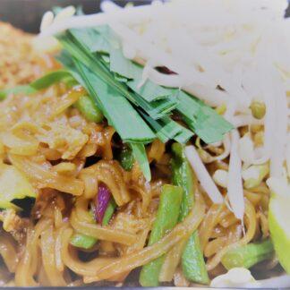 Wok-Gerichte / Plats de wok